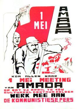 amada-mei-meeting.jpg
