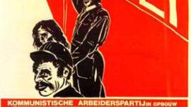 amada-parti-communiste-en-construction-a16f2.jpg