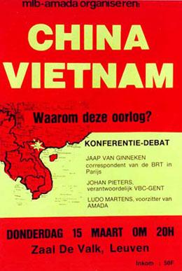 china-vietnam.jpg