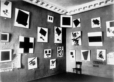 exposition_futuriste-1915.jpg