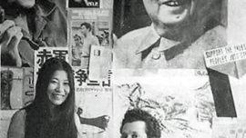 Fusako Shigenobu et Ghassan Kanafani, dirigeant du FPLP