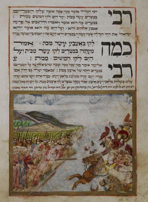 judaisme-10.jpg