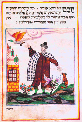judaisme-11.jpg
