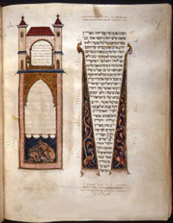 judaisme-12.jpg