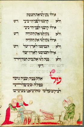 judaisme-14.jpg