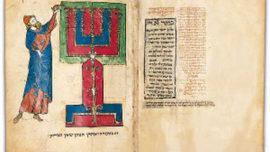 judaisme-8.jpg