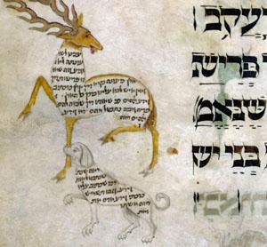 judaisme21.jpg