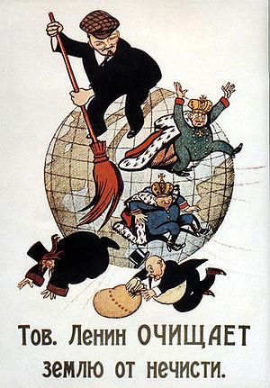 lenine-affiche-1920.jpg
