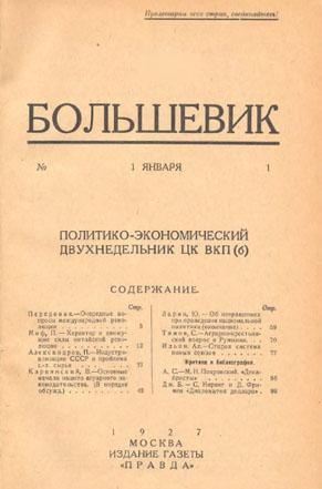 revue-bolchevik-1.jpg