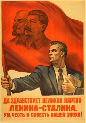 urss-lenin-stalin.png