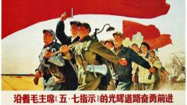 Avançons à grands pas sur la route illuminée des enseignements du 7 mai du président Mao - 1970