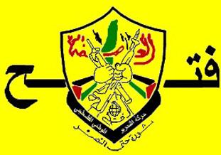 drapeau_fatah.jpg