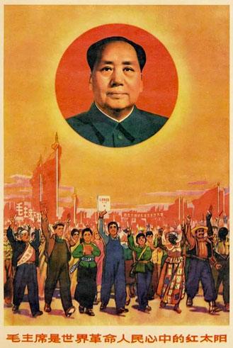 vive_le_maoisme.jpg