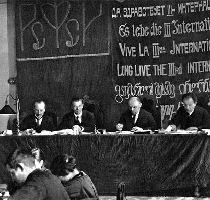 Le premier congrès de l'Internationale Communiste