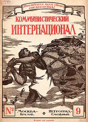 L'Internationale Communiste, revue publiée notamment en allemand, en anglais, en français et en russe.