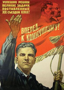 Résoudre ensemble de grandes tâches fixés par le XIXe congrès du PCUS ! En avant au communisme !
