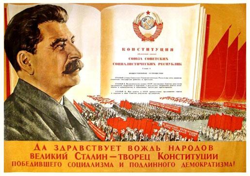 constitution-1936.jpg