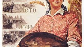 du_bon_travail-_le_pain_a_volonte-1947.jpg