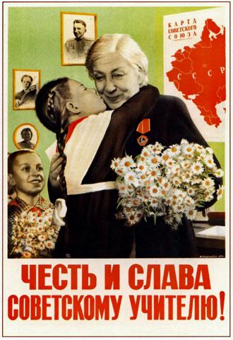 Honneur et gloire aux enseignants soviétiques !