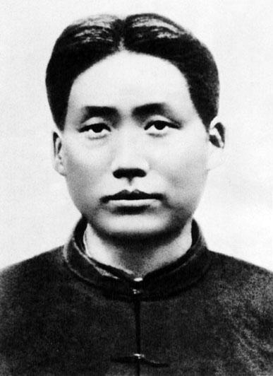 Mao Zedong, en 1927
