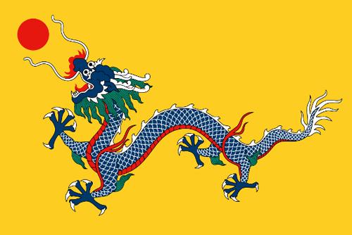 Le Dragon Azur, drapeau national chinois utilisé de 1889 à 1912 par la dynastie mandchoue des Qing