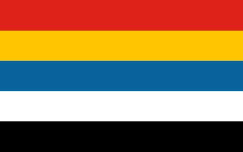 Drapeau national de la République de Chine de 1912 à 1928, avec les couleurs symbolisant ses peuples : les Hans sont symbolisés par le rouge, les Mandchous par le jaune, les Mongols par le bleu, les Huis par le blanc, les Tibétains par le noir