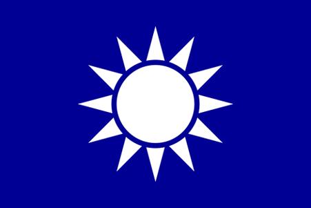 Le drapeau du Tongmenghui