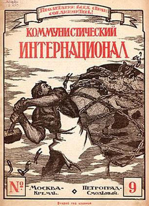 La version soviétique de la revue L'Internationale Communiste