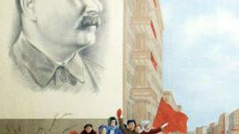 « Merci camarade Staline pour notre vie heureuse ! » « Nous avons un nom qui est devenu un symbole des victoires du socialisme. Ce nom est en même temps un symbole de l'unité morale et politique du peuple soviétique. Vous savez quel est ce nom – Staline ! (V.M. Molotov) »