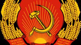 Emblème de la République Socialiste Soviétique d'Ukraine établi en 1949