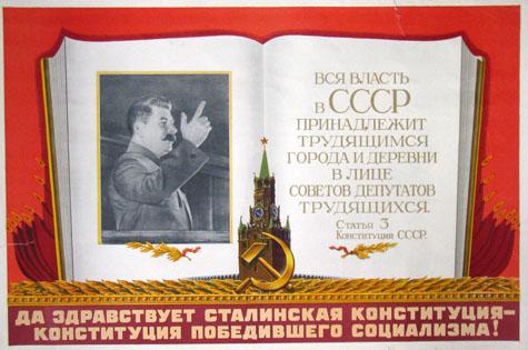 Vive la constitution de Staline – la constitution du socialisme victorieux !