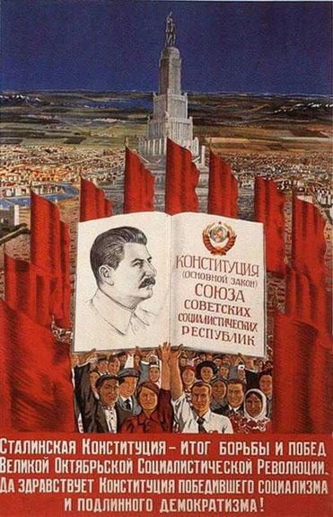 Vive la constitution du socialisme victorieux et de la démocratie authentique !