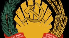 Emblème de la République Socialiste Soviétique d'Estonie adopté en 1940