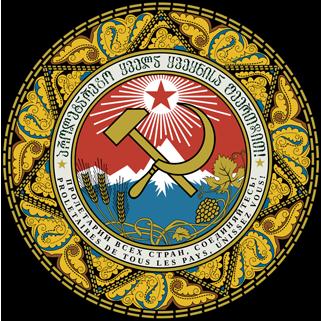 Emblème de la République Socialiste Soviétique de Géorgie de 1921 à 1937