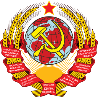 Emblème de la République Socialiste Soviétique de l'URSS de 1929 à 1936