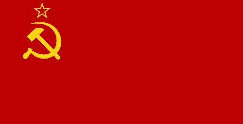 Drapeau de l'URSS de 1936 à 1955