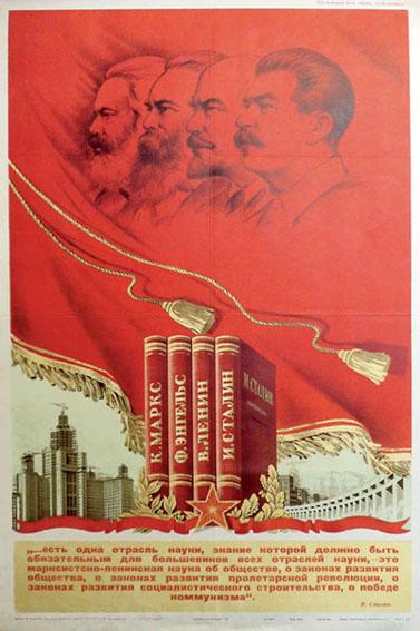 Il y a une branche de la science, dont la connaissance devrait être obligatoire pour les bolcheviks de toutes les branches de la science, c'est la science marxiste-léniniste de la société, des lois du développement de la société, des lois du développement de la révolution prolétarienne, des lois du développement de la construction socialiste et de la victoire du communisme. J.V. Staline