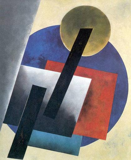 Alexandre Rodtchenko, Composition, 1919