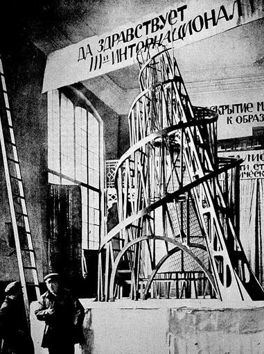 Maquette du projet de monument à la Troisième-Internationale de Vladimir Tatline, devant atteindre les 400 mètres de hauteur