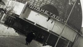 rodtchenko-83.jpg