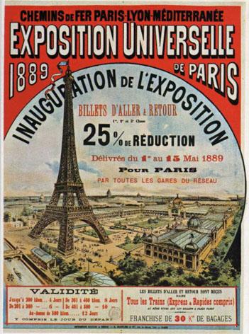 expo-univ-paris.jpg