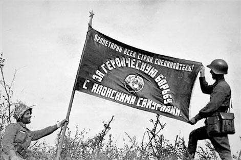 Soldats soviétiques avec leur drapeau la victoire la bataille de Khalkha gol : Prolétaires de tous les pays, unissez-vous! Pour la lutte héroïque contre les samouraïs japonais.
