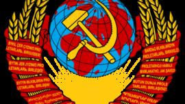 Emblème de l'URSS de 1936 à 1946. La présence du soleil levant est systématique dans les emblèmes des républiques également.