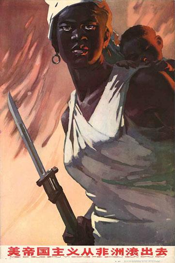 Impérialisme américain hors d'Afrique !