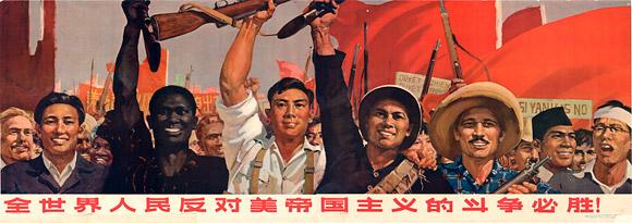 La lutte de tous les peuples du monde contre l'impérialisme américain sera victorieuse !