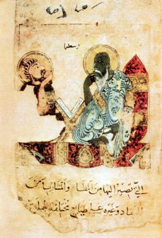 Aristote enseignant à un élève, vers 1220