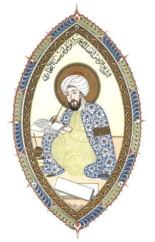 Miniature persane représentant Avicenne
