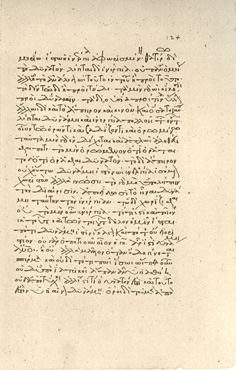 Copie manuscrite de la Métaphysique d'Aristote, entre 1311 et 1321