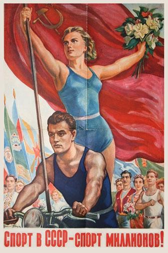 Le sport en URSS – le sport de millions !