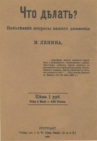 Lénine, Que faire ?, 1902
